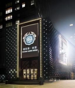SICIS showroom Beijing