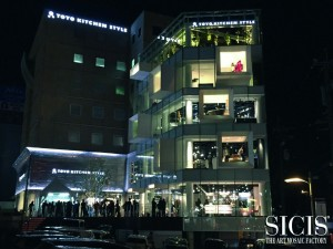 SICIS showroom in Nagoya