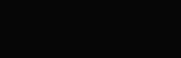 Logo Nero footer